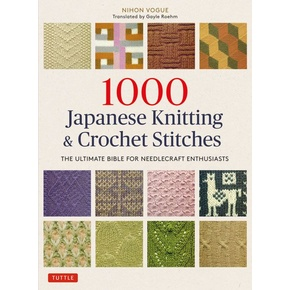 1000 Japanese Knitting & Crochet Stitches by Nikon Vogue & Gayle Roehm