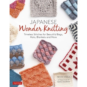 Japanese Wonder Knitting by Nihon Vogue
